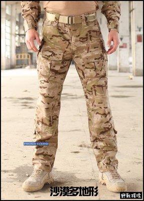 【野戰搖滾-生存遊戲】魔蠍迷彩戰術長褲【Multicam Arid】青蛙裝沙漠多地形迷彩褲工作褲戰術褲沙漠多地迷彩