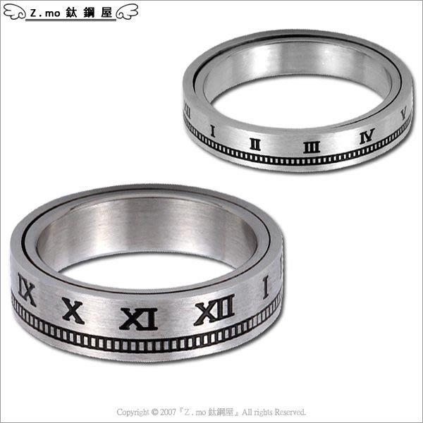 情侶對戒指 Z.MO鈦鋼屋 情侶戒指 羅馬戒指 白鋼戒指 羅馬對戒 符號戒指 小格子 刻字【BCY051】單個價