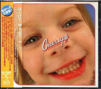 八八 - Cheer up For Your Positive life - 日版 The Buggles