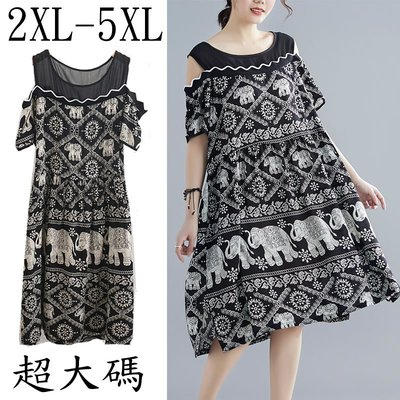 2XL-5XL 超大尺寸露肩民族風連身裙~C090402~喬羽中大尺碼