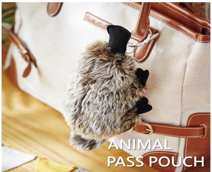 【beibai不錯買】日系雜貨 zakka 日本進口 動物收納小包 鴨嘴獸(ANIMAL PASS POUCH)