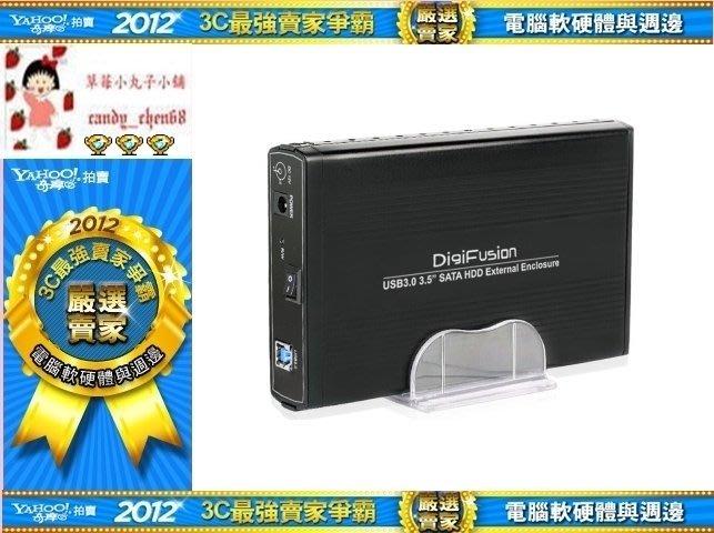 【35年連鎖老店】伽利略 35CU3C USB3.0 3.5吋硬碟外接盒有發票/可全家/保固一年/35C-U3C