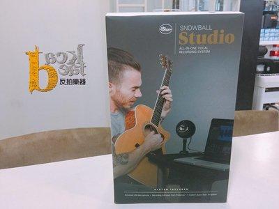【反拍樂器】Blue Snowball Studio USB麥克風 公司貨 開發票