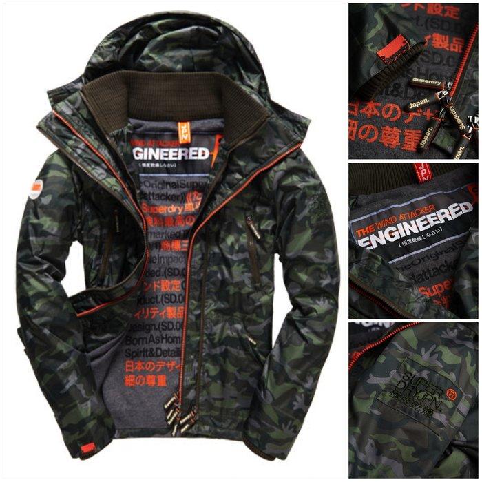 極度乾燥 Superdry Arctic Wind Attacker 連帽 攻擊者 外套 刷毛 風衣 絕版特價SM