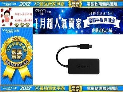 【35年連鎖老店】創見 TS-HUB2C U3 Type-C 4埠HUB集線器有發票/2年保固/HUB2C