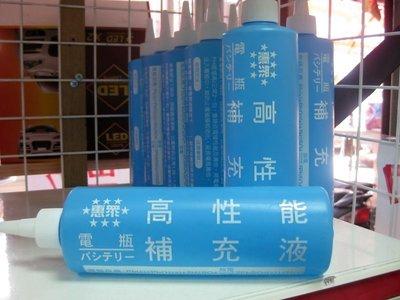 GO-FINE 夠好 電池水電池補充液 (1箱456元含運-2箱888元含運)電瓶水電瓶補充液電瓶水補充液