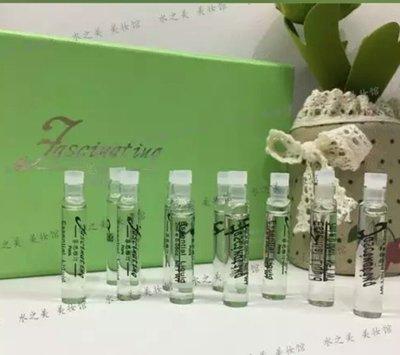 正品 - 新娘定妝修護精華液安瓶-菲思雅丁(孕婦可用)一盒(2ml *10)