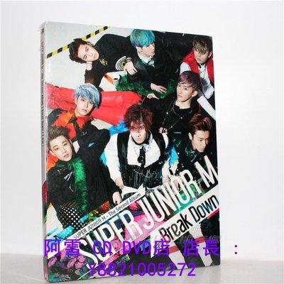 阿雪CD店 Super Junior-M 第2張國語專輯《Break Down 失控》天凱CD