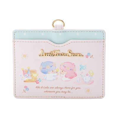 全新 日本代購 Sanrio Little Twin Stars 雙子星 卡套 可掛頸 伸縮 正品 預購(旺角門市取貨)預訂貨品請先入數
