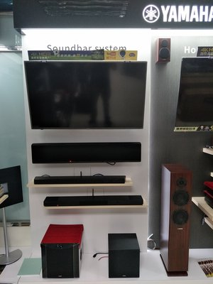 【興如】YAMAHA NS-SW1000 PB 超重低音 來電優惠 另售NS-SW050 NS-SW300