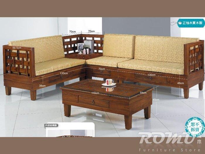 【DH】商品編號411-160-7商品名稱正柚木實木L型組椅。沉穩俐落。優雅時尚設計。主要地區免運費