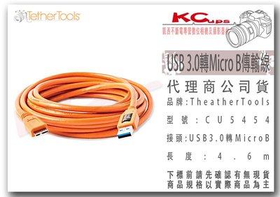 凱西影視器材【TetherTools CU5454 傳輸線 USB3.0 - MicroB】XH1 XT2 GFX50S