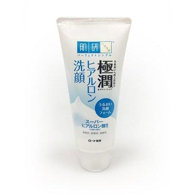 *RENA美物探險*日本樂敦肌研所 肌研 極潤保濕洗面乳 100g  特價210元