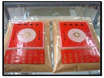 檀粉【和義沉香】《編號K133》史上最划算【老山檀香粉】限量中 工廠最低價5斤裝$399元