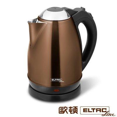 ELTAC 歐頓 WH-K03 不鏽鋼快煮壺1.8L 大容量