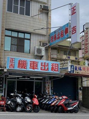 台南機車出租-正吉車行(在後火車站)