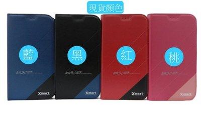 金山3C配件館 LG D838 G Pro2 Pro 2 皮套 手機套 手機殼 手機皮套 防摔套  隱藏磁扣款
