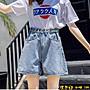 【9折免運】短褲女夏高腰新款CHIC闊腿牛仔短...