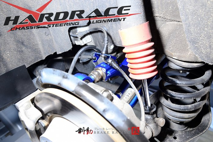 HARDRACE 後仰角調整器 7958 AUDI A3 / 提升穩定性 可調仰角角度 / 歡迎詢問 / 制動改