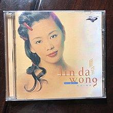 王馨平 願望 新曲十精選 CD