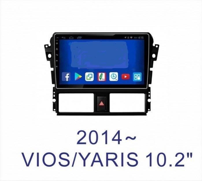 大新竹汽車影音 2014年~NEW YARIS 安卓機 台灣設計組裝 系統穩定順暢 多媒體影音系統