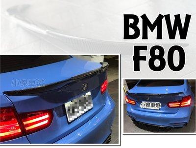 小傑車燈精品--全新 實車 BMW F80 M3 改 M4樣式 碳纖維 卡夢 CARBON尾翼 真空製成