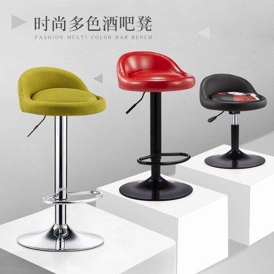 吧臺椅 現代簡約高腳凳 酒吧椅子 手機店凳子 靠背吧凳 升降前臺吧椅