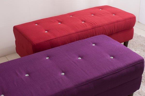 椅的世界 [朵拉摘星]時尚水鑽獨立筒多功能沙發椅 / 穿鞋椅 / 長方凳