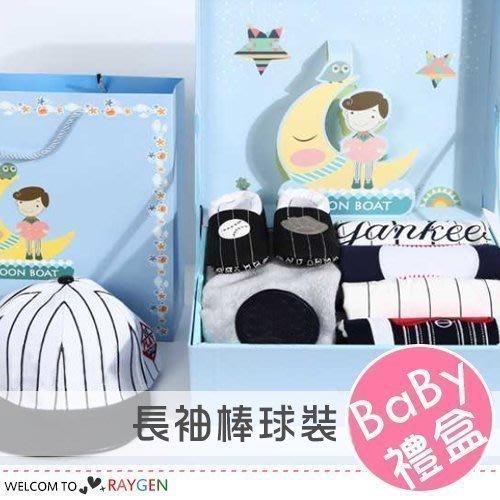 八號倉庫 彌月禮寶寶長袖棒球裝8件組/裝 高檔禮盒 現+預【3A170G748】