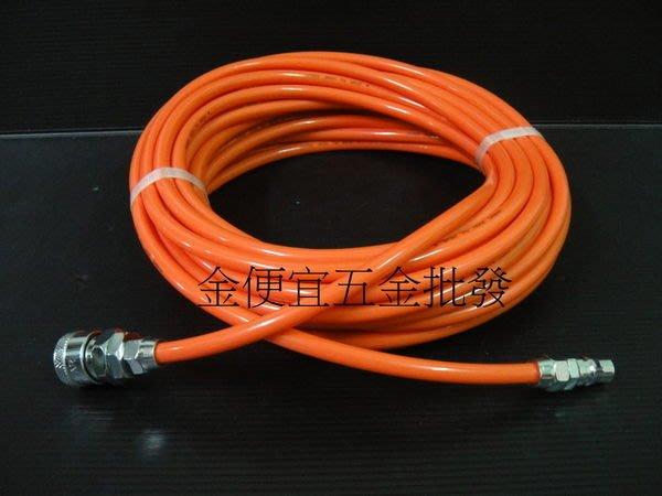 【金便宜】直型 PU管 5*8 80尺 PU風管 空壓管 空壓機 5X8 台灣製-工廠批發價