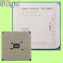 5Cgo【權宇】中古AMD Athlon速龍X2 350 AD350XOKA23HL FM2接口904針双核CPU 含稅