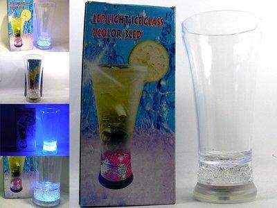 【夢幻燈飾 系列】LED 夢幻 果汁 飲料杯適 夜店 酒吧 酒店 餐廳 氣氛佳~全新特惠!~