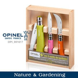 【ARMYGO】OPINEL Nature & Gardening 園藝系列-三把園藝刀具-木盒收藏組