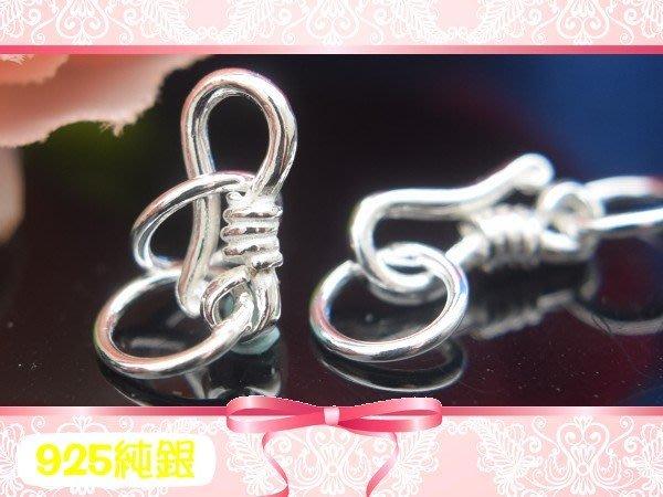 【EW】S925純銀DIY材料配件/亮面復古曲S扣頭/勾扣(小-6mm雙O圈款)~適合手作巴西蠟線/幸運衝浪繩