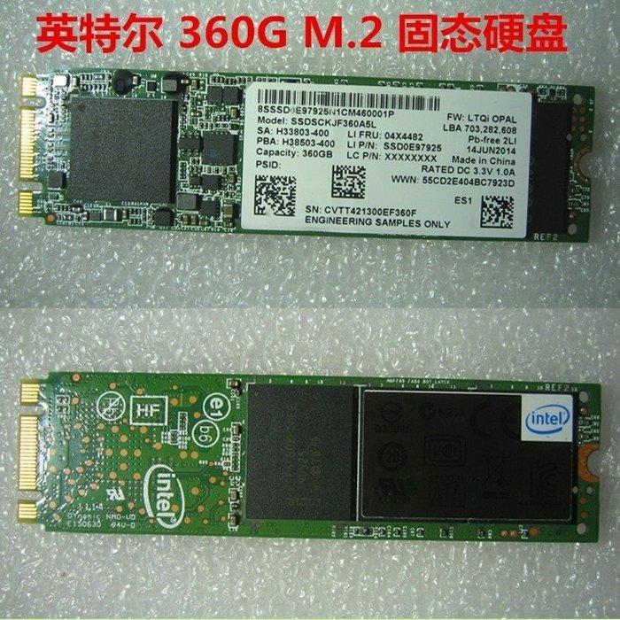 5Cgo【權宇】Intel 530 360G 360GB NGFF M.2 SSD 另有PRO2500 240G 含稅