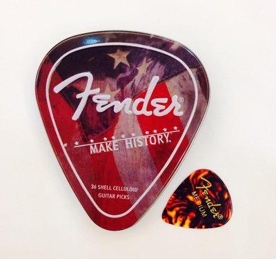立昇樂器 原廠Fender MakeHistory Pick 共36片附鐵盒 盒裝彈片 撥片
