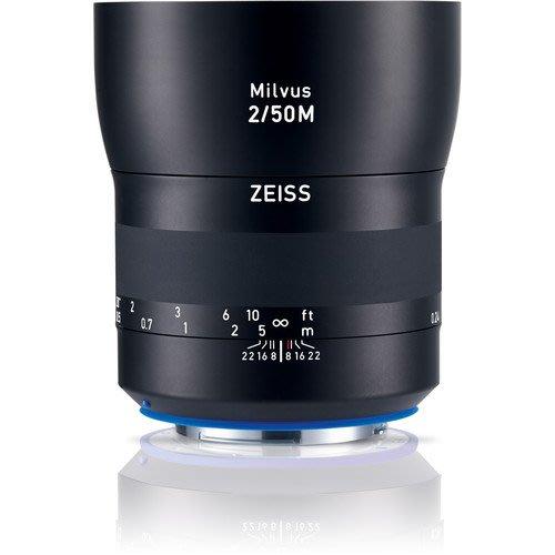 鏡花園 ZEISS Milvus 50mm f/2M Macro ZE (出租相機、出租鏡頭)