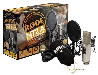 【EC數位】RODE NT2-A 電容式麥克風 澳洲大廠 紀念套裝組 電容式 錄音 麥克風 心型 全指向
