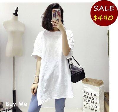 Buy Me  夏季新款寬鬆休閒下擺開衩竹節棉長版短袖T恤 上衣 (兩色) 現貨