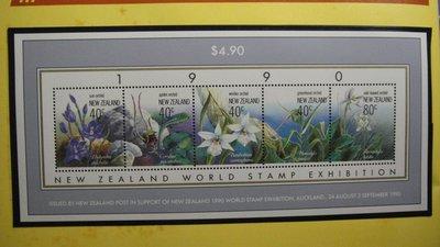 【大三元】紐澳郵票-121紐西蘭 -美麗的花-1990年發行-小全張-新票1張- 原膠上品