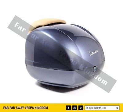 遠的要命偉士王國 Vespa PIAGGIO 新版 原廠 尾箱 GTS 藍鯨灰 旅行箱 安全帽箱