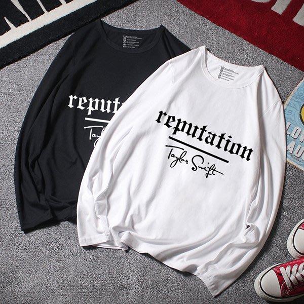 衣萊時尚-泰勒 斯威夫特周邊Taylor Swift 霉霉雨燕 長袖T恤衣服Reputation#動漫周邊 #二次元