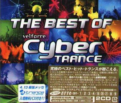 K - The Best of velfarre Cyber TRANCE - 日版 - NEW ANGELIC