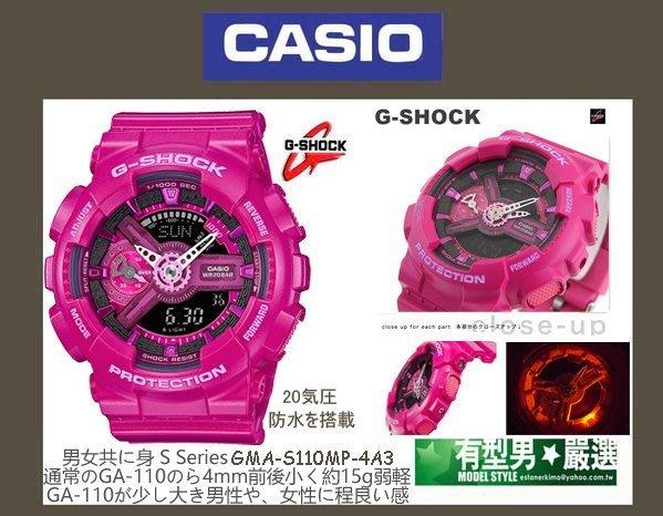 有型男~CASIO Mini-GA-110 G-SHOCK GMA-S110MP-4A3 粉桃海神Baby-G 黑金迷彩