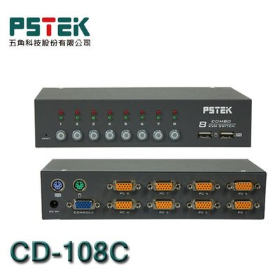 【MR3C】含稅附發票 PSTEK CD-108C 8埠 KVM 電腦切換器(PS/2,USB)
