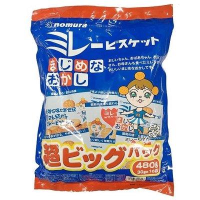+東瀛go+  野村煎豆加工店 美樂圓餅 鹽味 超大袋包裝 480g 16袋入 MIRE BISCULT 日本零食 餅乾