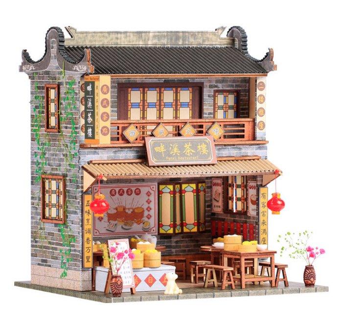 【批貨達人】畔溪茶樓 手工拼裝 手作DIY小屋袖珍屋 帶防塵罩 迷你屋 創意小物生日禮物