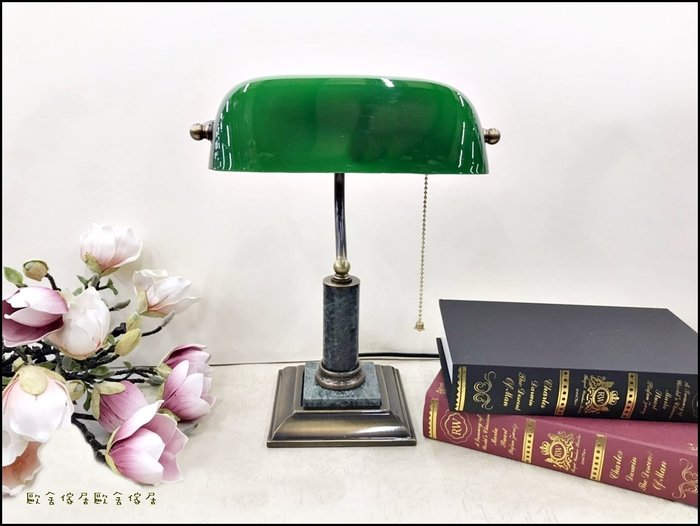復古懷舊老上海風 綠色/琥珀黃色玻璃銀行燈 書桌燈櫃檯燈閱讀燈台燈藝術照明燈床頭燈攝影拍照道具裝飾燈擺設燈【歐舍傢居】