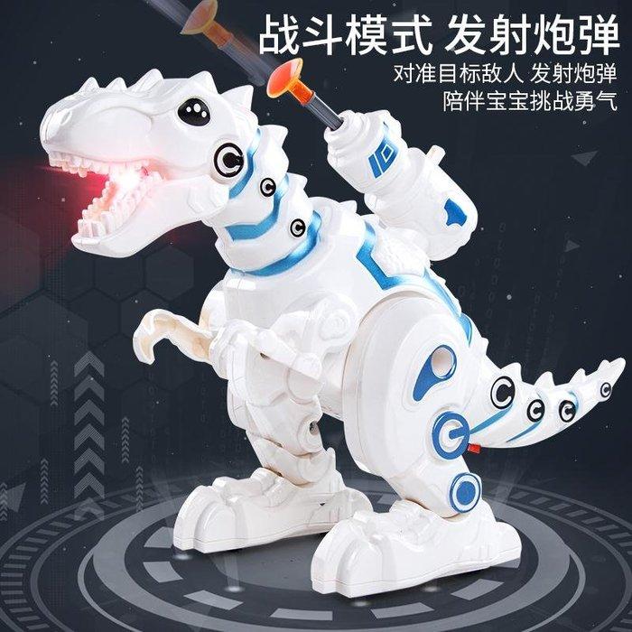 【taste dream .】 超大號機械恐龍玩具會走噴霧發射電動仿真霸王龍動物兒童寶寶男孩玩具