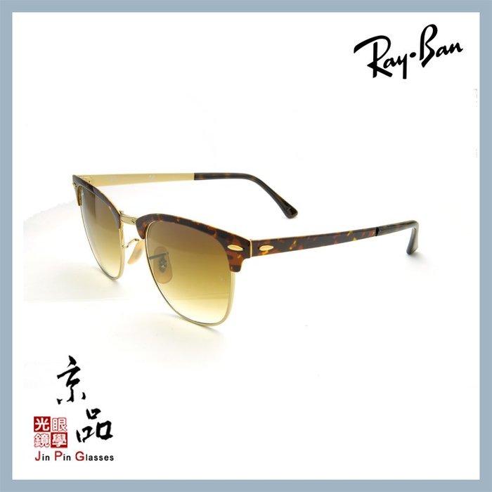 【RAYBAN】RB3716 9008/51 玳瑁眉金框 漸層茶鏡片 雷朋太陽眼鏡 公司貨 JPG 京品眼鏡